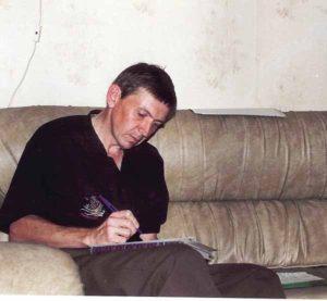 За работой. 1996 год.