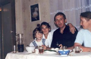 Толик, Ирина, Лида. 1996 год.
